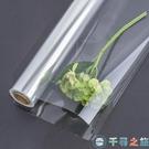 鮮花包裝紙材料玻璃紙透明花藝花束卷筒防水...