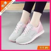 韓版運動鞋女鞋子夏新款百搭中學生帆布鞋網面透氣跑步休閒鞋 鉅惠85折