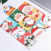 【BlueCat】裝飾聖誕樹對折小吊卡(20張入)
