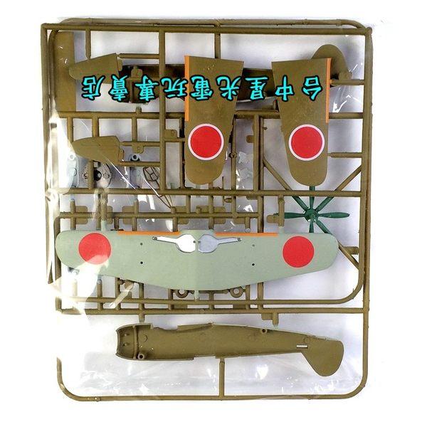 【Tsubasa Collection 翼 可刷卡】☆ 零戰 疾風 飛行第51戰隊 池田大尉搭乘機 ☆全新品【1/100】