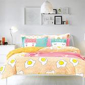 加大薄床包三件組 100%精梳純棉(6x6.2尺)《荷包蛋》