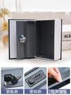 書本保險箱密碼盒子帶鎖大人用家用儲蓄小存錢罐兒童創意仿真收納 polygirl