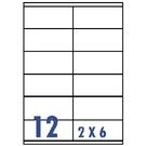 Unistar 裕德3合1電腦標籤紙 (20)US4457 12格 (100張/盒)