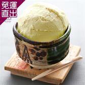 阿聰師 金黃鳳梨冰(10入/盒,共2盒)【免運直出】