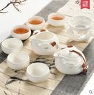 龍泉青瓷茶具套裝定窯茶壺GZG496【每日三C】
