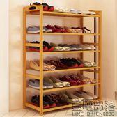 鞋架多層簡易家用經濟型鞋櫃收納架組裝現代簡約防塵楠竹置物架子【壹電部落】