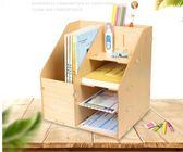 木質辦公桌面收納盒創意A4文件框資料架多功能書架書立WY