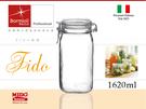 義大利Bormioli Rocco進口玻璃Fido密封罐(1620ml)-p4923《Mstore》