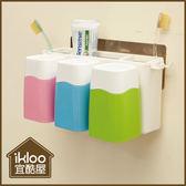 BO雜貨【SV9055】ikloo~多功能無痕牙刷牙膏收納架 簡馬卡龍色 無痕 居家收納 衛浴  免釘收納
