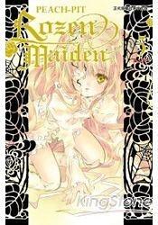 Rozen Maiden 05