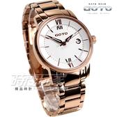GOTO 羅馬城市 都會錶 不銹鋼帶 白面x玫瑰金電鍍 女錶 GS1023L-44-241