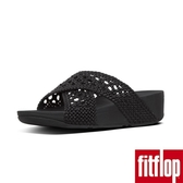 【FitFlop】LULU WICKER WEAVE CROSS SLIDES(黑色)限時回饋6折
