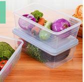 黑五好物節冰箱收納盒長方形廚房收納盒抽屜式雞蛋盒 塑料食物保鮮冷凍盒第七公社