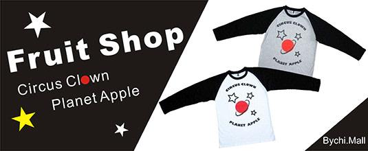 fruitshop-hotbillboard-4aa8xf4x0535x0220_m.jpg