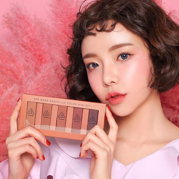 韓國 3CE(3 CONCEPT EYES) MOOD RECIPE 霧面唇膏(mini組合)5支入☆巴黎草莓☆