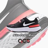Nike 慢跑鞋 React Miler 黑 白 男鞋 舒適緩震 運動鞋 【ACS】 CW1777-001