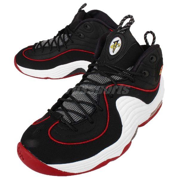 【五折特賣】Nike Air Penny II 2 Hardaway 哈達威 黑紅 氣墊 復古籃球鞋 男鞋 【PUMP306】 333886-002