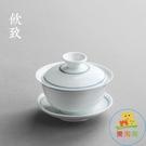 單個功夫茶具蓋碗玄紋青花蓋碗茶杯陶瓷三才杯泡茶小手繪【樂淘淘】