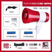 手持喊話器 叫賣喇叭擴音器 2200雙鋰電-Ykbv13