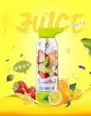 7TX便攜榨汁杯迷你小型榨汁機手動水果檸檬果汁杯玻璃韓國隨身杯 夢幻衣都