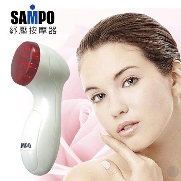 【聲寶SAMPO】臉部舒壓按摩器ME-D807L  x1入