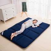 榻榻米床墊地墊可摺疊打地鋪懶人充氣床墊加厚家用雙人床【極有家】igo
