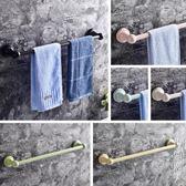 毛巾桿全陶瓷毛巾架浴巾架免打孔毛巾桿衛生間掛桿毛巾掛架浴室掛件單桿 igo街頭潮人