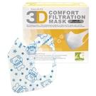 (防疫商品)台灣製 Easy-O-Fit 小熊印花兒童3D立體口罩(非醫療)30片[衛立兒生活館]