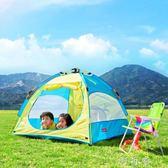 兒童帳篷自動寶寶玩具屋戶外室內家居游戲屋小孩過家家加大YYP 盯目家