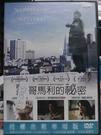 挖寶二手片-D08-038-正版DVD*電影【蒙哥馬利的秘密(蒙哥馬利的祕密)】馬丁藍道*奧特維歐高梅茲貝里