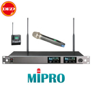 (0利率) MIPRO 嘉強 ACT-72 新寬頻雙頻道純自動選訊接收機 (一對二) 免運含稅