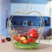 年終盛宴  創意水果盤現代水果盆歐式干果盤家用客廳擺件糖果盤瀝水水果籃子 初見居家
