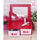 HELLO KITTY 圓點風化妝鏡二抽盒置物櫃小物收納文具收納 製三麗鷗Sanrio [蕾寶]