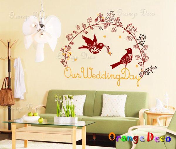 壁貼【橘果設計】Wedding Day DIY組合壁貼/牆貼/壁紙/客廳臥室浴室幼稚園室內設計裝潢