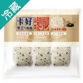 卡好饅頭芝麻燕麥饅頭660G/包【愛買冷藏】