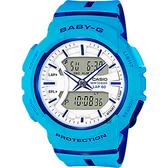 CASIO 卡西歐 Baby-G 慢跑亮彩手錶-藍 BGA-240L-2A2 / BGA-240L-2A2DR