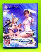 (中文版) PS4生死格鬥 沙灘排球3 Scarlet