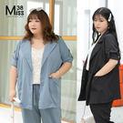 Miss38-(現貨)【A05831】大...