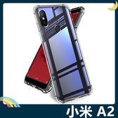 Xiaomi 小米 A2 6D氣囊防摔空壓殼 軟殼 四角加厚氣墊 全包款 矽膠套 保護套 手機套 手機殼
