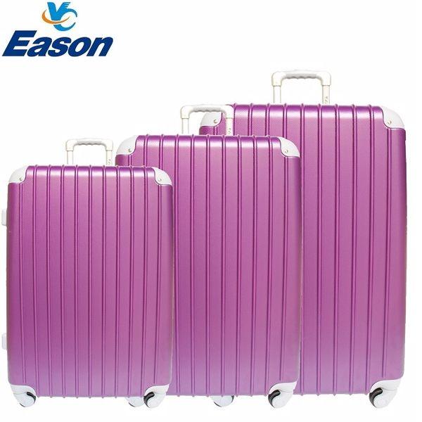 【YC Eason】超值流線型可加大海關鎖款ABS硬殼行李箱 三件組 (20+24+28吋-幻紫)