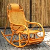 藤躺椅搖搖椅成人椅子午睡椅逍遙椅老人午休陽台涼椅真藤靠背搖椅 一米陽光