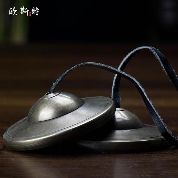 碰鈴藏傳佛教密宗供具尼泊爾銅手工法會儀軌打擊樂器