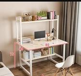 電腦桌 電腦臺式桌書桌書架組合家用簡約臥室學生簡易小桌子辦公桌寫字桌【快速出貨八折下殺】