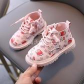 童靴 2020秋冬新款卡通草莓童鞋公主鞋女童短靴兒童單靴寶寶低筒馬丁靴 滿天星