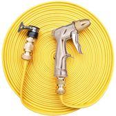 洗車水槍高壓力工具套裝多功能噴頭家用澆花神器水管汽車洗車水搶 免運八折 陽光家居