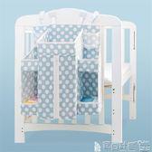 嬰兒床掛收納袋 嬰兒床收納袋掛袋床頭尿布袋床邊儲物袋便攜式多功能大容量可水洗JD 寶貝計畫