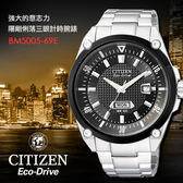 【5年延長保固】CITIZEN BM5005-69E 光動能 CITIZEN 熱賣中!