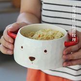 雙耳陶瓷碗泡麵碗帶蓋帶手柄【百搭潮品】