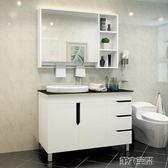 浴櫃 衛浴PVC浴室櫃組合落地式洗漱台洗手臉面盆池衛生間現代簡約鏡櫃 第六空間 igo