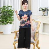 媽媽套裝中年夏裝真絲短袖T恤闊腿褲兩件套中老年女裝夏季  XY1841  【男人與流行】